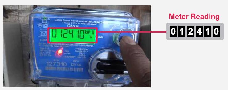 Uttar Pradesh Power Corporation Ltd  - Help & Instructions