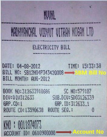 Uttar Pradesh Power Corporation Ltd Pay Bill Home