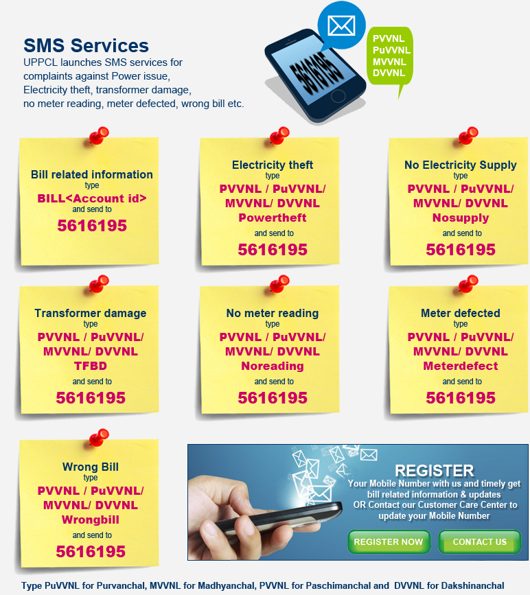 Uttar Pradesh Power Corporation Ltd  - SMS Services
